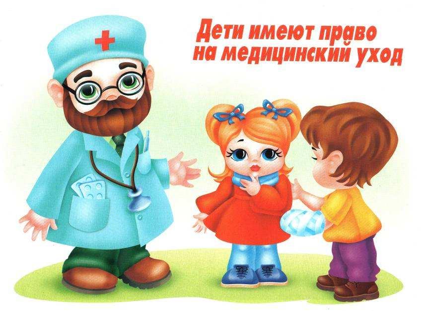 Педагог и ребенок рисунки